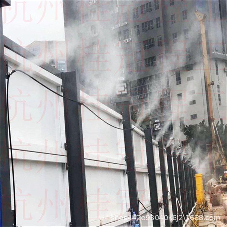 供应嘉兴秀洲工地造雾机 秀洲高压雾森喷淋系统 秀洲区人造雾设备