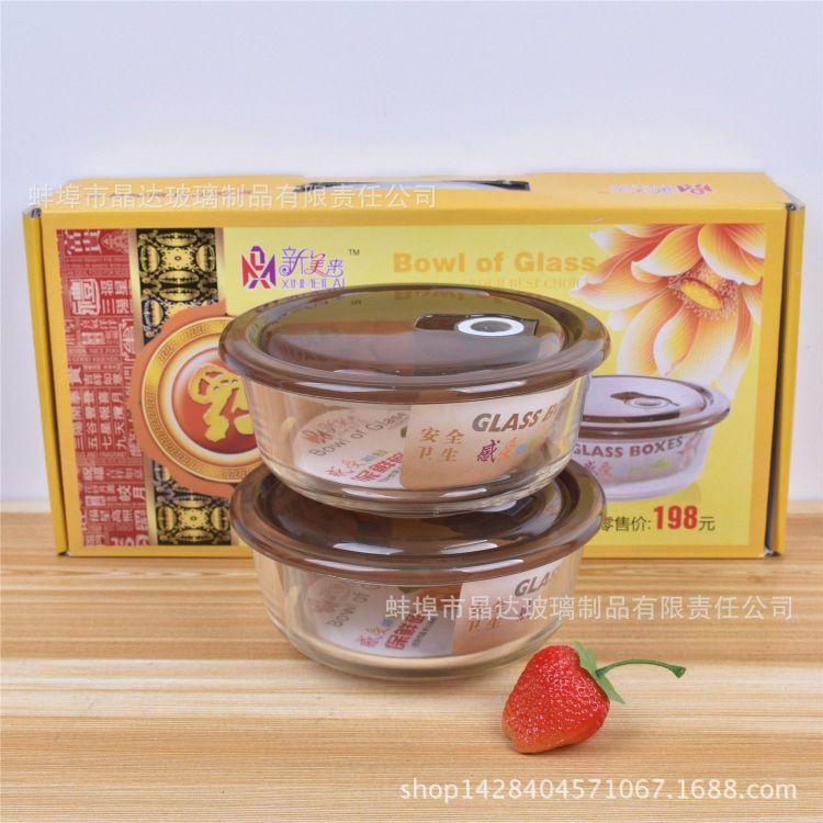 批发耐热玻璃保鲜盒套装 微波炉玻璃饭盒三件套 分隔保鲜碗两件套