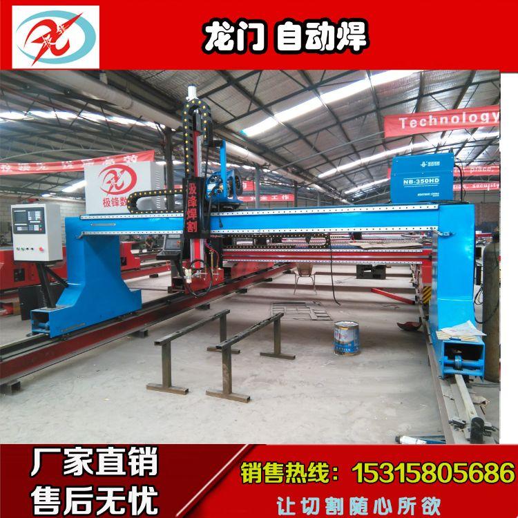 4轴自动焊变位机 带枪架焊接变位器 焊接转盘 环缝自动焊机
