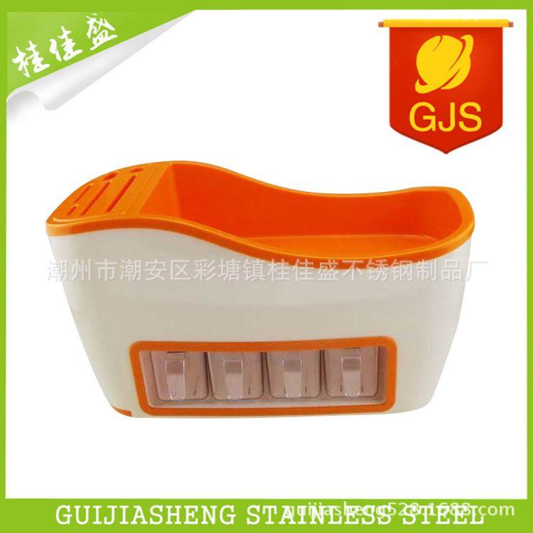 迷你厨房套装组合刀架塑料调味盒调料罐瓶套装多功能厨房置物架