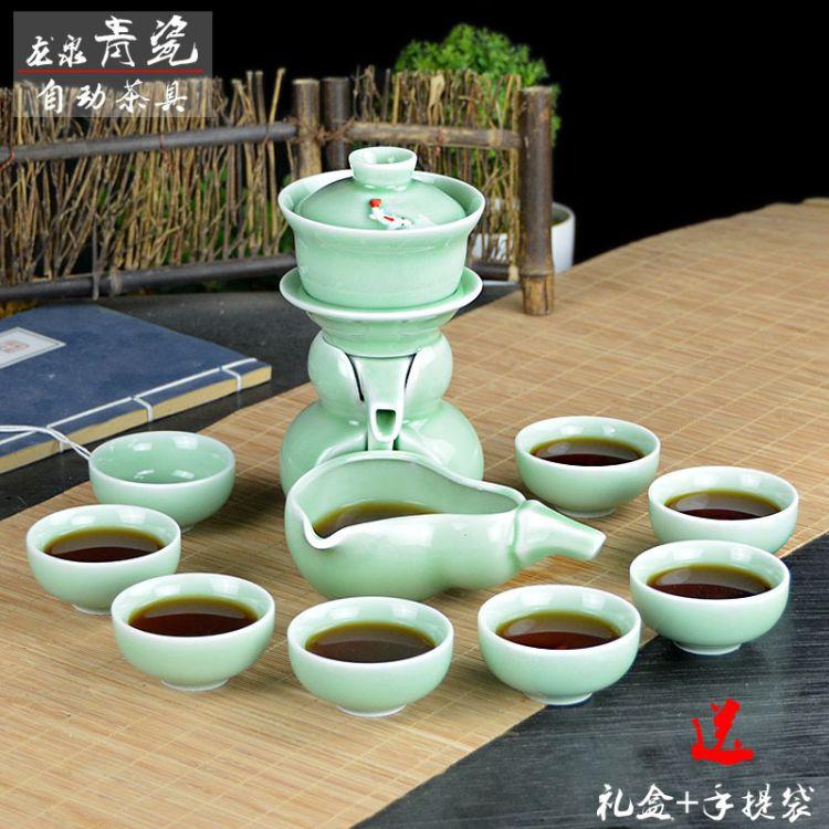 10头茶具套装批发 青瓷自动茶具礼品定制logo陶瓷功夫茶具特价