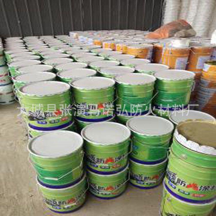 河北产地 水性电缆防火涂料耐高温耐腐蚀电缆防火涂料 生产厂家