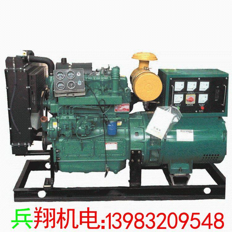 厂家直销潍柴120KW重庆兵翔机电设备有限公司发电机柴油发电机