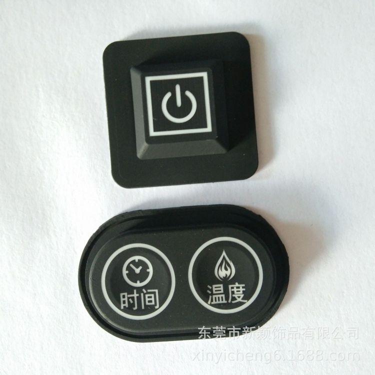 定制硅胶开关按键套硅胶保护套正方形硅胶喷漆镭雕按键套批发