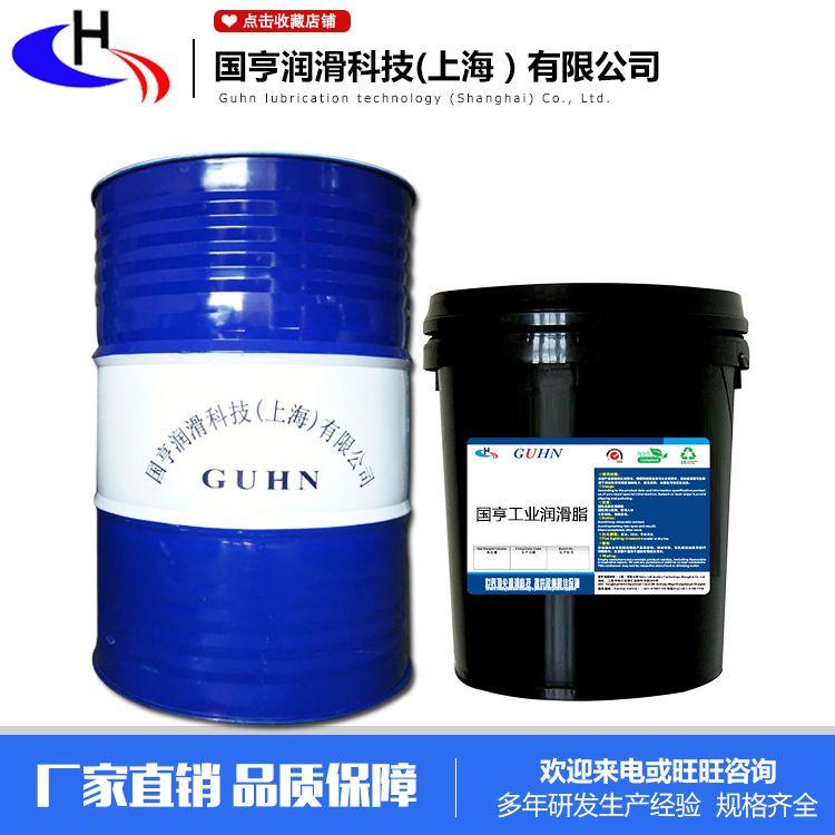 国亨工业润滑脂00#0#1#2#3# 通用锂基脂 黄油 国标 批发 高温润滑