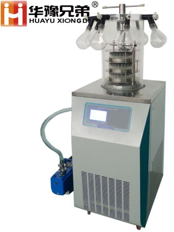 手动压塞冻干机|LGJ-18多歧管挂瓶冻干机|真空冷冻干燥机