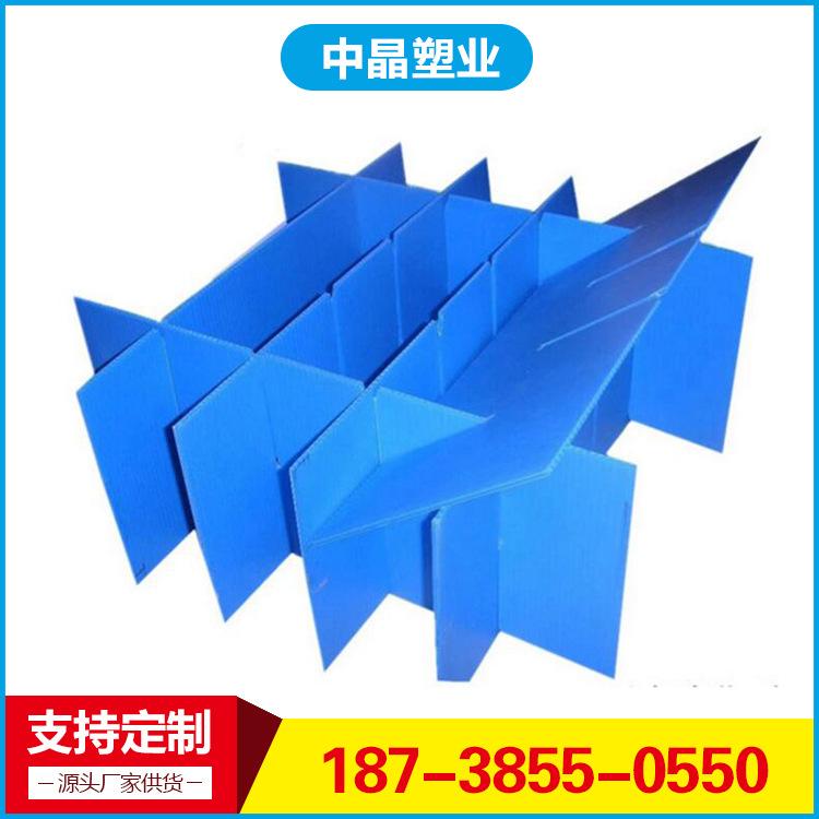 可折叠PP中空板周转箱 塑料周转箱 防静电周转箱 厂家批发 质量好