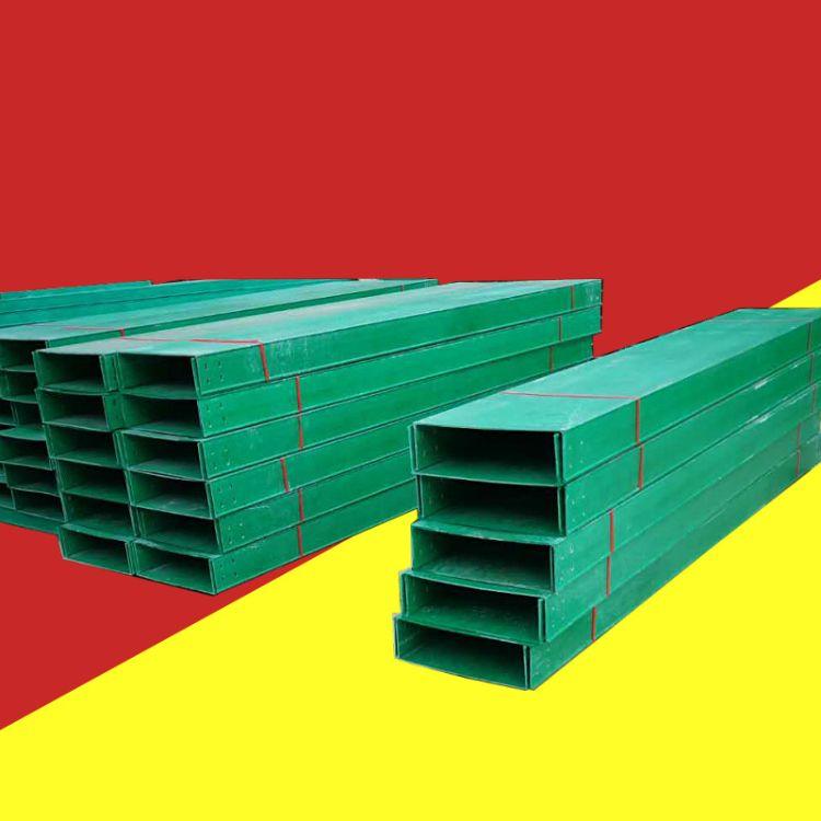 枣强200*100玻璃钢电缆桥架防火桥架铁路等电缆桥架环保认证