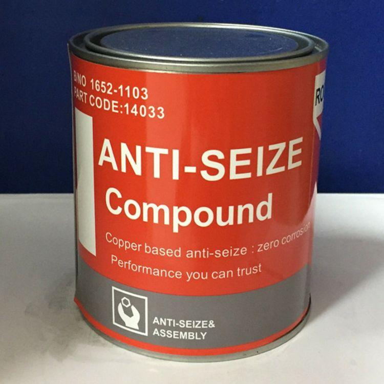 英国原产ROCOL罗哥金牛油 耐高温1100度 拆牙油 高温轴承润滑油脂