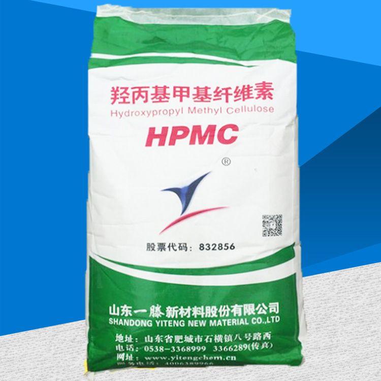 羟乙基纤维素HEC 保水增稠乙基纤维素 真石漆专用纤维素羟乙基