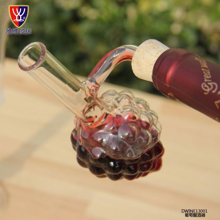 正品 YYGLASS 日用百货 手工玻璃 红酒 葡萄醒酒器创意用品