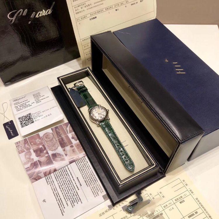 手表廠家直銷-熱賣爆款HAPPY DIAMONDS系列機械女表