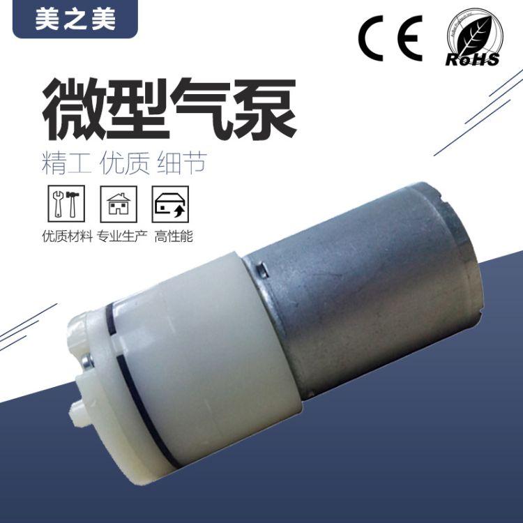 电动手动血压计微型气泵 370A款咖啡机迷你充气泵