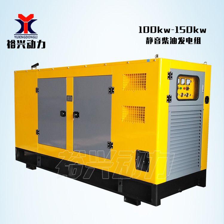 静音型大功率柴油发电机组