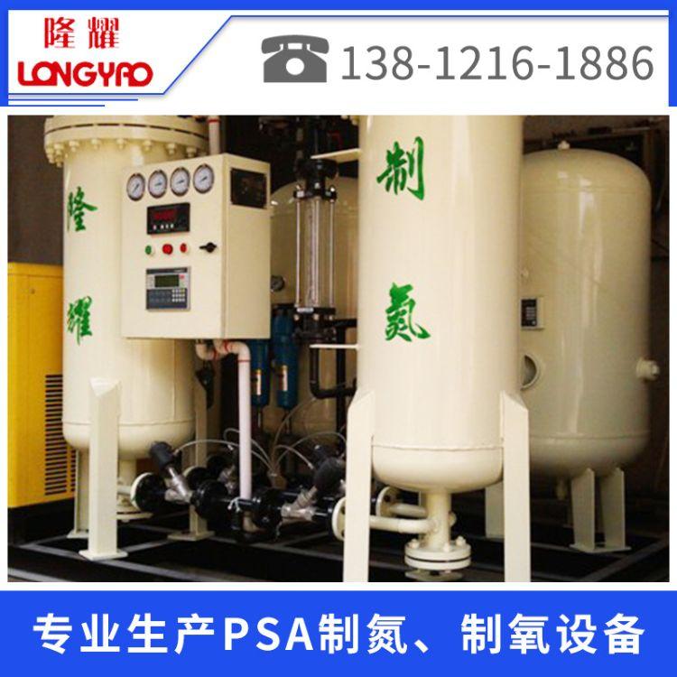 高纯氮气提纯系统  厂家直销   小型空分制氮机