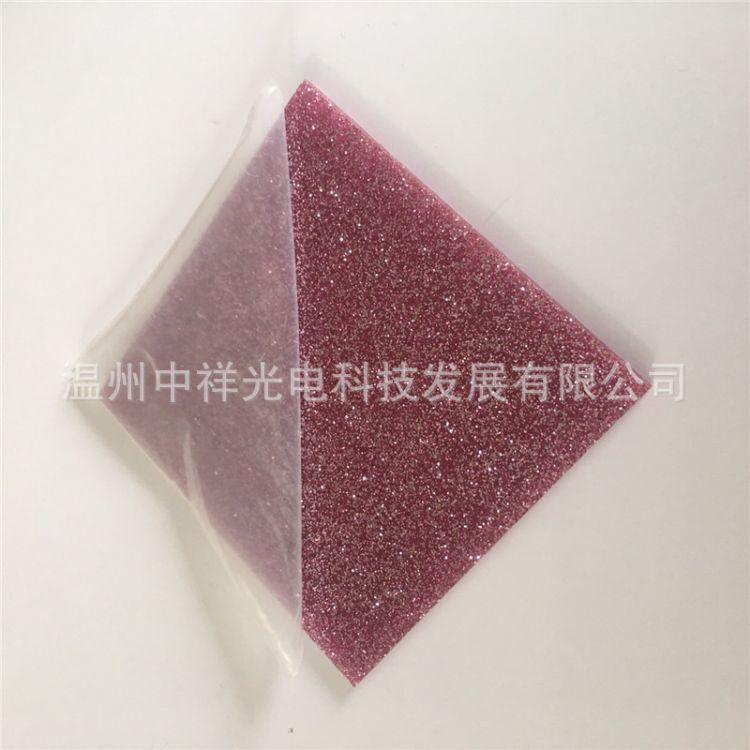 有机玻璃葱粉板 PMMA闪金板 有机玻璃亮金板 亚克力亮晶板