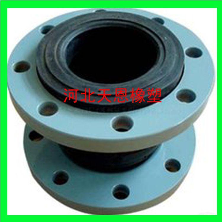 厂家直销DN125可曲挠单球体橡胶软接头 质量保证 现货供应
