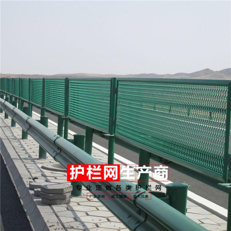 创世厂家直销高速公路防眩网 公路中间框架护栏网 钢板网状隔离网