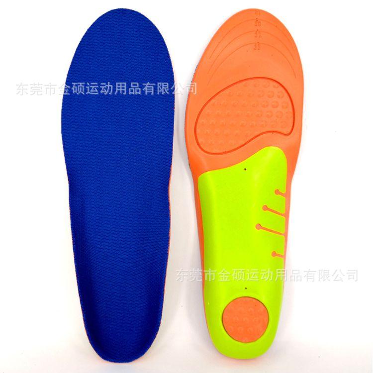 扁平足矫正PU鞋垫 足弓支撑吸汗减震运动鞋垫批发