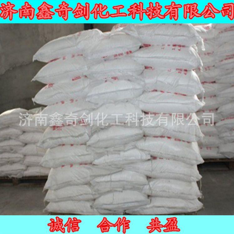 厂家直销苯乙烯磺酸钠 对苯乙烯磺酸钠保证质量苯乙烯-4-磺酸钠盐