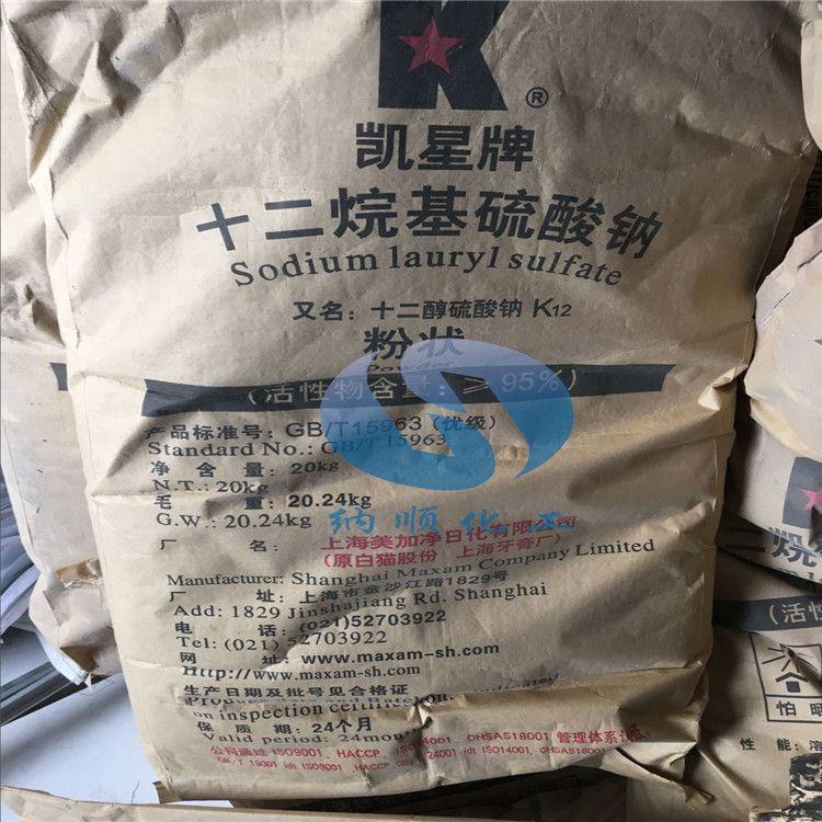 K12粉厂家直销 供应十二烷基硫酸钠发泡剂K12粉状 上海凯星K12针
