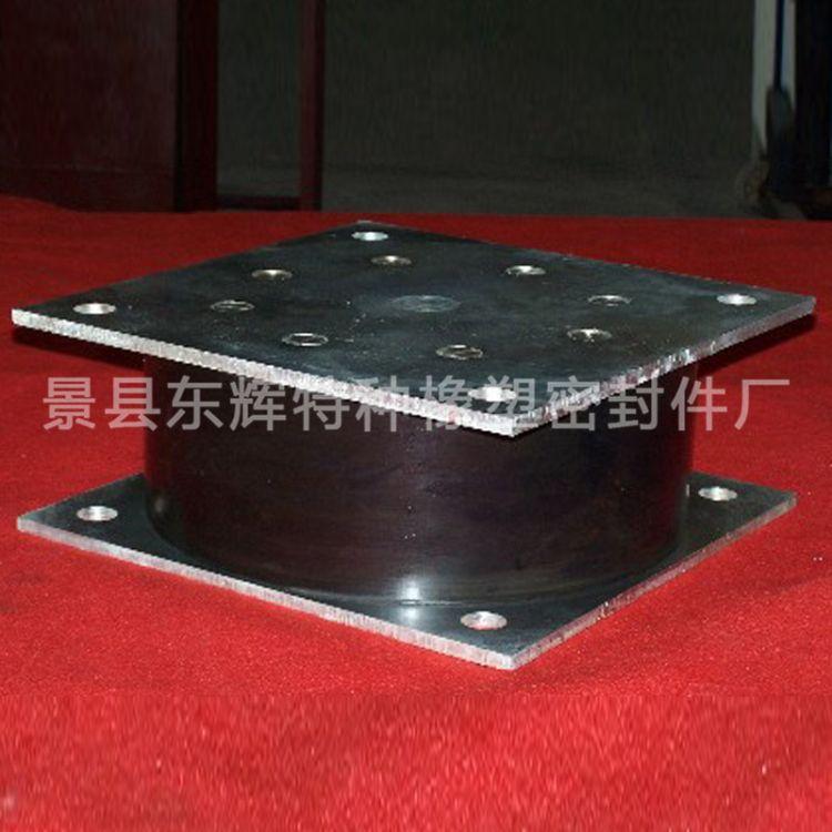 加工 定做 橡胶缓冲垫 橡胶减震块 防震橡胶板 橡胶块