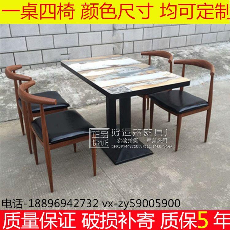 快餐桌椅复古铁艺餐椅肯德基奶茶店餐椅酒店餐厅火锅店餐桌椅组合