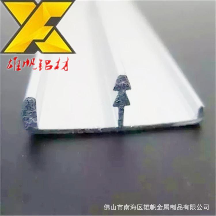 T型封边铝条T型嵌条6061铝排阳极氧化处理6061铝管表面光滑