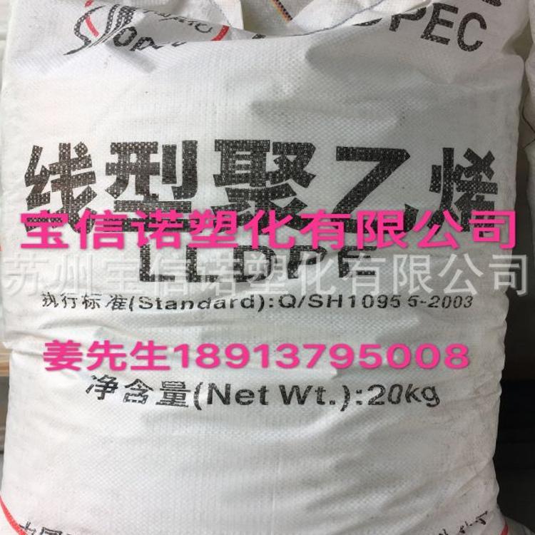LLDPE/天津联合/TJZS-2650F粉 高溶脂50 色母载体 聚乙烯粉