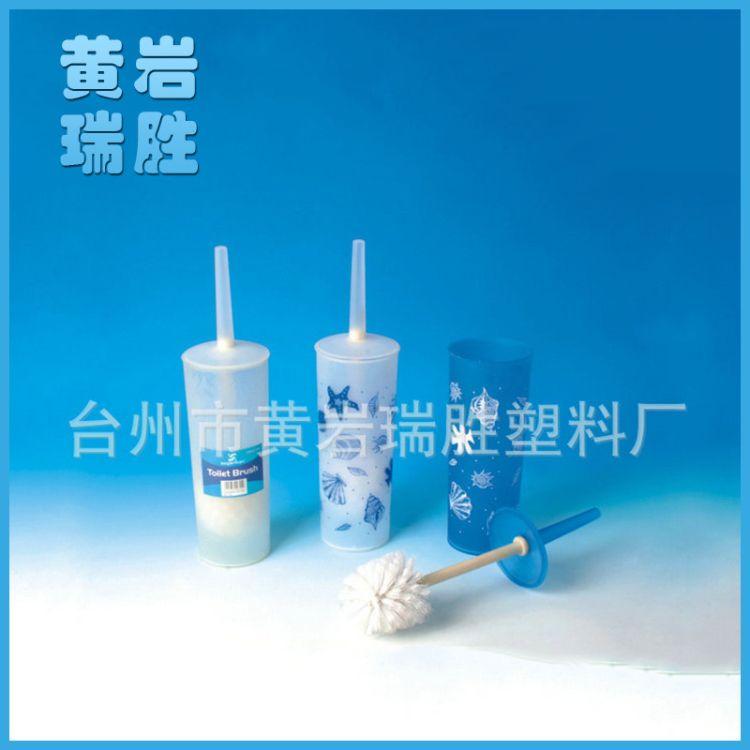 热销推荐家庭卫浴清洁刷子 家居卫浴用品 量多优惠