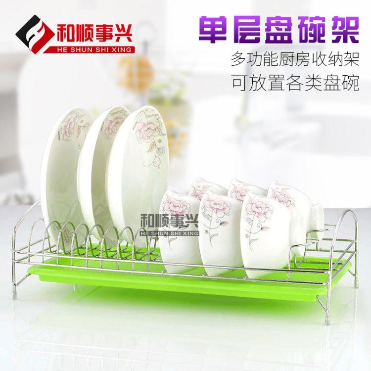 厂家直销不锈钢加粗单层厨房碗碟收纳架碗碟沥水架厨房晾放盘碗架