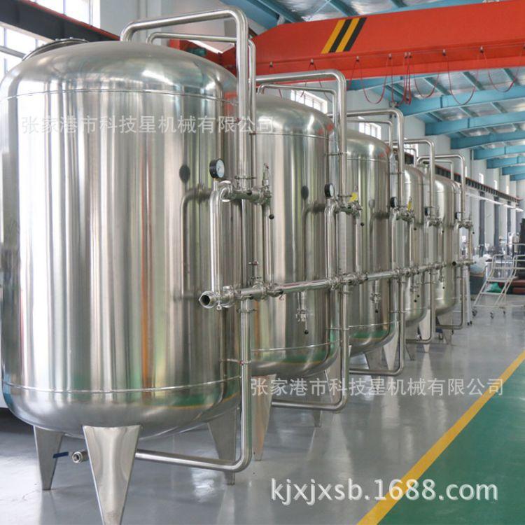 食品用RO反渗透纯水设备 酒厂用纯净水设备 桶装水水处理设备