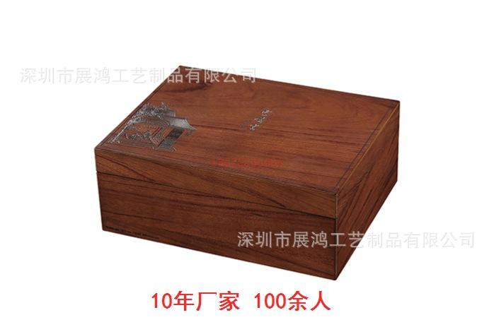 白杨木盒黄杨木包装盒木制品工艺品定做