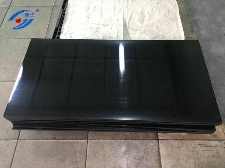 导电ABS板材系列 导电ABS塑料板