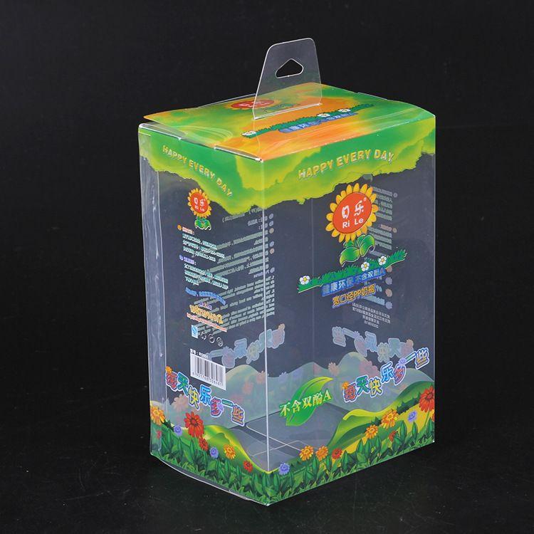 厂家供应PP盒 挂钩奶瓶包装盒 透明PP包装盒 透明塑料盒批发