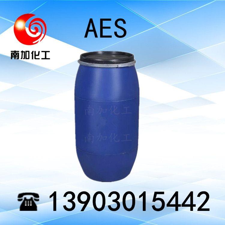 赞羽脂肪醇聚氧乙烯醚硫酸钠AES 洁浪乙氧基化烷基硫酸钠AES