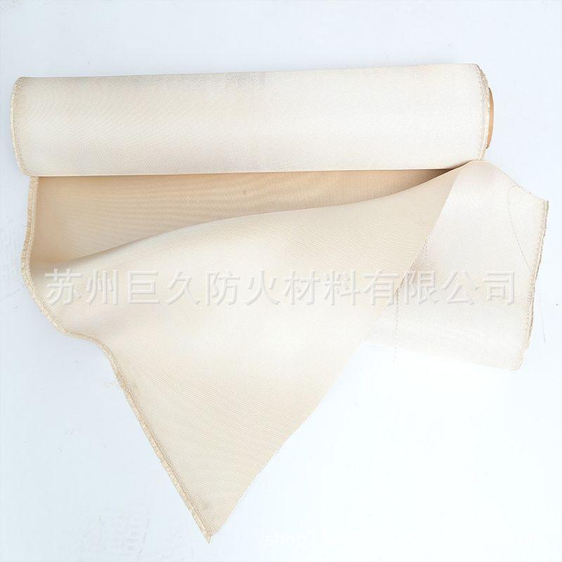 【厂家特价】供应防火材料 防火布 隔热防火布 高硅氧防火布
