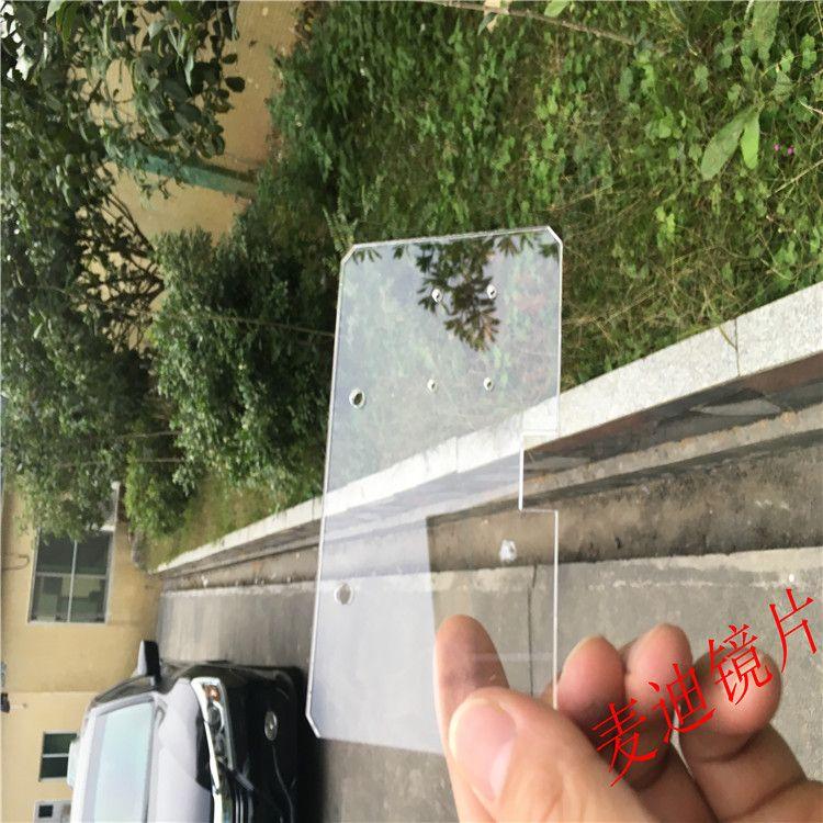 生产亚克力有机玻璃板定制亚加力