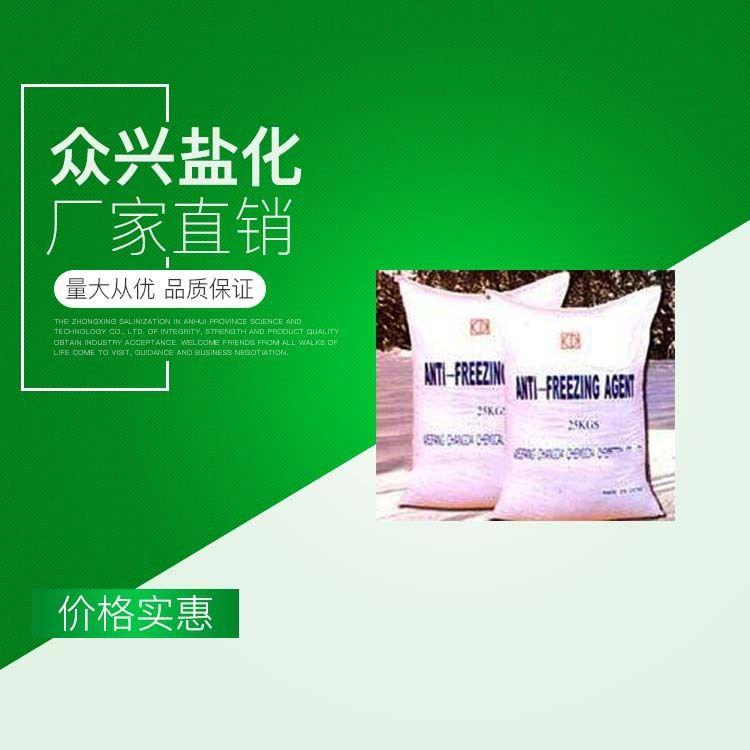 厂家直销 安徽粘土剂丙烯酸砖瓦粘土剂 众兴盐化增粘剂供应批发