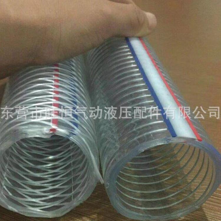 防静电螺旋耐寒透明管 冬天不会硬的钢丝软管 厂家直销