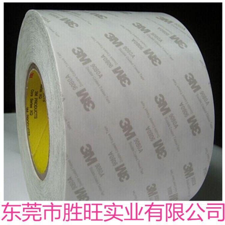 各型3m桑棉纸双面胶 90809448A双面胶 55236双面胶 双面胶贴切片