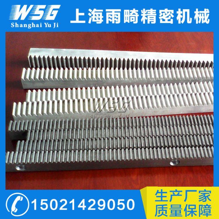 上海齿条厂家 弧形齿条 不锈钢齿条