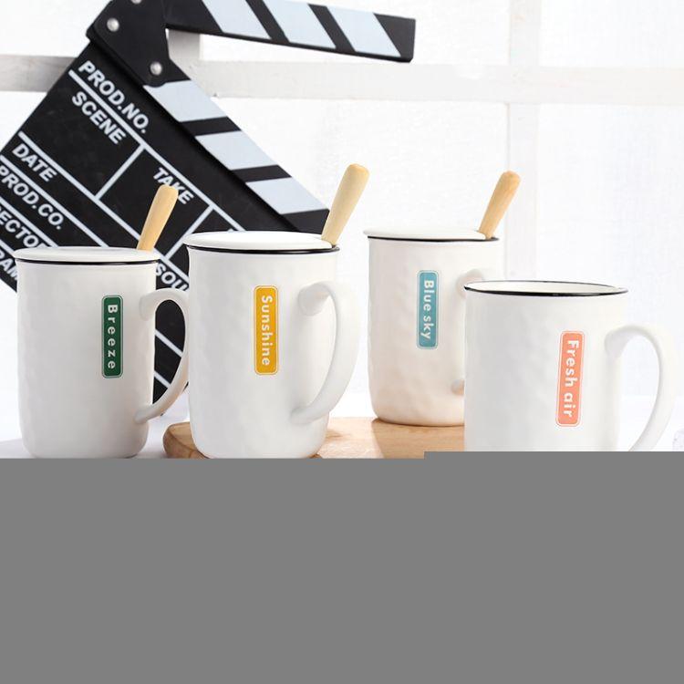 创意陶瓷杯定制logo 纯色陶瓷马克杯 个性实用礼品咖啡杯水杯批发