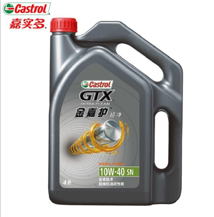 供应嘉实多金嘉护 机油润滑油 半合成机油 10W-40 4L SN