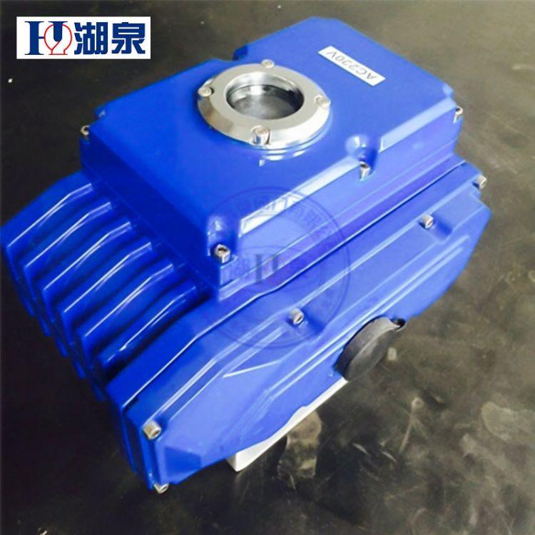 HQ-200精小型电装 无源触点电动执行器 生产厂家批发电动执行器