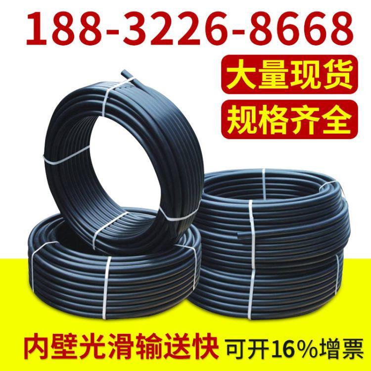 Φ25 32 40 50mm光缆保护pe穿线管  通信穿线管盘管pe管厂家批发