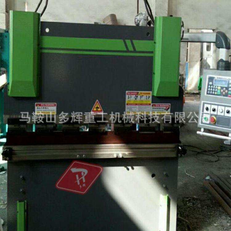 数控剪板折弯机 多功能液压冲剪机 小型不锈钢折弯机