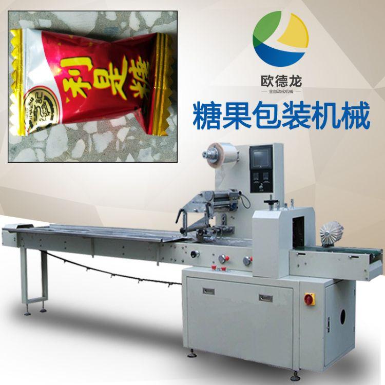 单个糖果包装机 全自动枕式包装机 半自动水平式包装机厂家定制