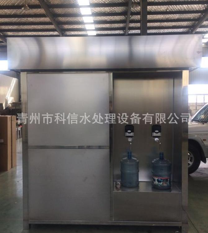 山东刷卡售水机 纯净水设备 超纯水设备 反渗透设备 桶装水设备