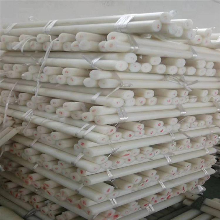 工程塑料厂家直销高密度白色塑料棒改性塑料棒尼龙pa棒pa66棒